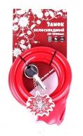 VINCA SPORT Замок велосипедный детский c брелоком 12*1200мм, красный тросик инд. уп.VS 561 Magic Flo