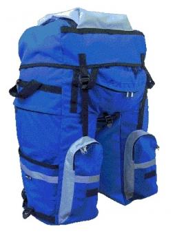 COURSE Велорюкзак 80-100 + л.,цвет синий (вр051.100)